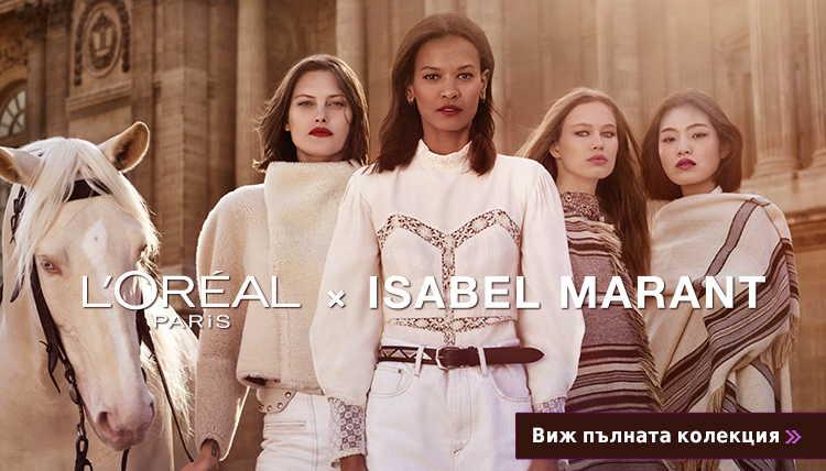 L'Oreal x Isabel Marant е вече тук!