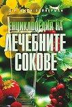 Енциклопедия на лечебните сокове - Д-р Джон Хайнерман -