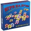Игри на думи за малки и големи - Комплект от 4 различни игри -