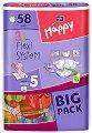 Bella Baby Happy - Junior 5 - ������ �� ���������� �������� �� ������ � ����� �� 12 �� 25 kg -