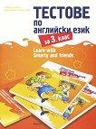 Learn with Smarty and friends: Тестове по английски език за 3. клас - Парашкева Кибритева, Любка Зашева -