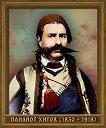 Портрет на Панайот Хитов (1830 - 1918) -