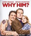 Защо точно той? -