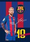 Ученическа тетрадка - FC Barcelona : Формат А5 с широки редове - 32 листа -