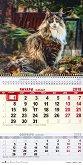 3D календар - Котка 2018 -