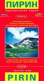 Туристическа карта на Пирин : Tourist Map of Pirin - М 1:50 000 -