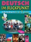 Deutsch im Blickpunkt: учебна тетрадка по немски език за 7. клас - Димитрина Гергова, Искра Лазарова -