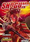 Shogun - Май  2009, Брой 3 -