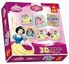 Принцеси - Disney - 3D Мемо игра -