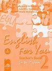 English for You 2: Книга за учителя по английски език за 9. клас - Красимира Рангелова, Николина Цветкова, Мария Методиева -