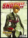 Shogun - Юни 2010, Брой 14 -