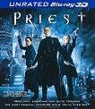Свещеник 3D -