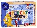 Чудесата на света - Семейна образователна игра -