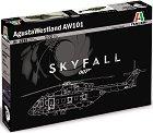 "Военен хеликоптер - AW101 ""SKYFALL""  - Сглобяем авиомодел -"