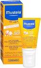Mustela Very High Protection Sun Face Lotion - SPF 50+ - Слънцезащитен лосион за лице за бебета и деца -