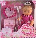 """Принцеса Нена - Кукла с аксесоари от серията """"Bambolina"""" -"""