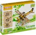 """Самолети - 3 в 1 - Детски конструктор от серията """"Eco Builds"""" -"""