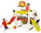 Детски игрален център -