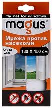 Мрежа за прозорци против насекоми - Комплект с прикрепяща лента -