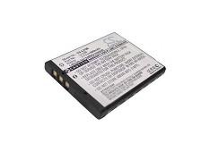 Батерия LI-70 -