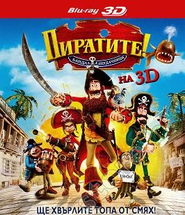 Пиратите! Банда неудачници 3D -