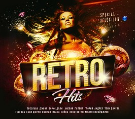 Retro Hits Special Selection -