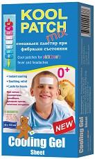 Лепенка с гел срещу висока температура - Kool Patch Mix - Опаковка от 6 броя -