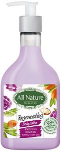 """Възстановяващ лосион за тяло с анджелика и арганово масло - От серията """"All Nature Angelica & Argan Oil"""" -"""