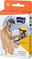 Пластири за рани - Universal - Опаковка от 20 броя -
