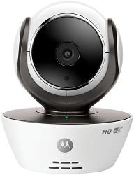 Wi-Fi видео камера - MBP85 - За наблюдение със смартфон или таблет -