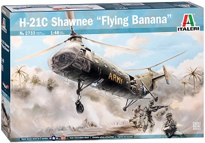 "Военен хеликоптер - H-21C Shawnee ""Flying Banana"" - Сглобяем авиомодел -"