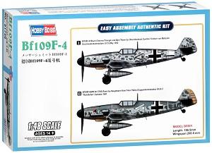 Германски изтребител - Messerschmitt BF 109F-4 - Сглобяем авиомодел -