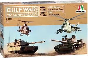 25 години от Войната в залива - Юбилеен комплект с 4 сглобяеми модела -