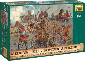 Средновековна барутна артилерия - Комплект от 15 фигури -