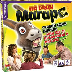 Не бъди магаре - Семейна настолна  игра -