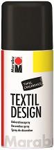 Спрей за текстил - Textil Design - Флакон от 150 ml -