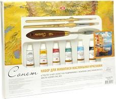 """Маслени бои за живопис - Лодки - Комплект от 10 части от серията """"Сонет"""" -"""