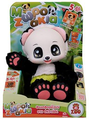 """Бебе панда - Интерактивна плюшена играчка от серията """"Zoopy Babies"""" -"""