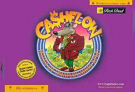 """Ca$hflow - Играта """"Потоци пари"""" - Робърт Кийосаки -"""