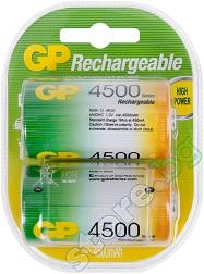 Батерия D - Акумулаторна NiMH (HR20) 4500 mAh - 2 броя -