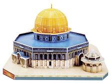 Купола на скалата, Йерусалим - 3D пъзел -