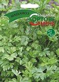 """Семена от Магданоз Фестивал - Опаковка от 7 g от серия """"Български сортове семена: Зеленчуци"""" -"""