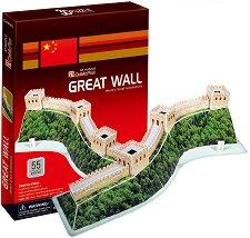 Великата китайска стена - 3D пъзел -