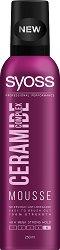 """Syoss Ceramide Complex Strengthening Mousse - Подсилваща пяна за коса от серията """"Ceramide Complex"""" -"""