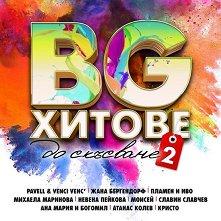 BG ������ �� �������� 2 -
