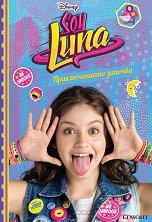 Soy Luna - ����� 1: ������������� ������� - ���� ������� -