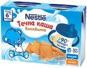 Nestle - Течна каша бисквита за пиене - Опаковка от 2 x 200 ml за бебета над 6 месеца -