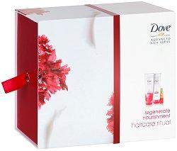"""Подаръчен комплект - Dove Regenerate Nourishment Haircare Ritual - Шампоан, балсам и серум от серията """"Regenerate Nourishment"""" -"""