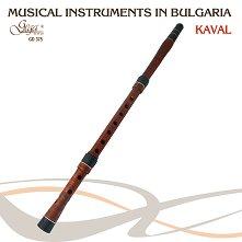 Музикалните инструменти в България - Кавал -