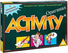 Активити - Настолна игра за съобразителност и креативност -